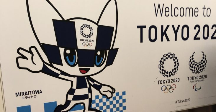 Bilboard of welcome to tokyo 2020 olympic games